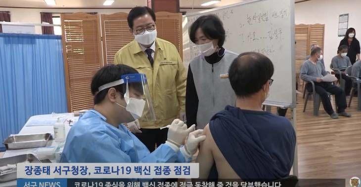 3월 서구 NEWS (코로나19 백신 접종 점검)