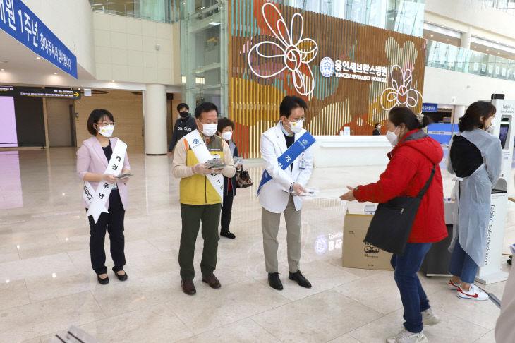 [사진2] 연세 의대 용인세브란스병원 개원 1주년 기념식 개최