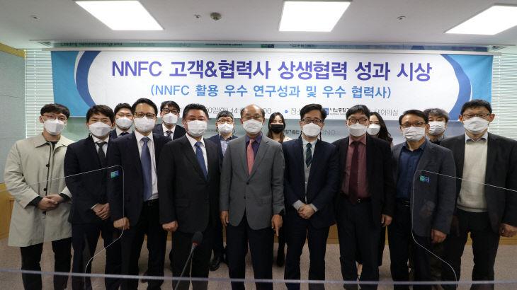 2020년 NNFC 상생협력 시상및 간담회 단체사진