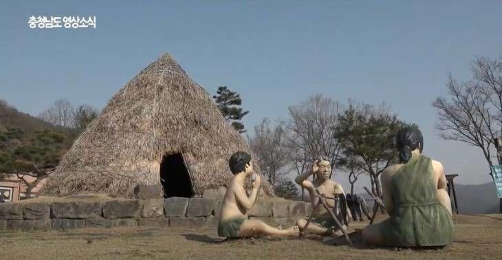 [충청남도 영상소식] `충남한바퀴` 선사문화 체험놀이터 공주 석장리 박물관