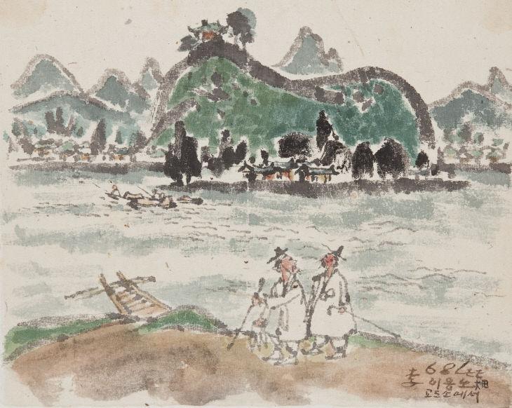 이응노, 풍경, 1