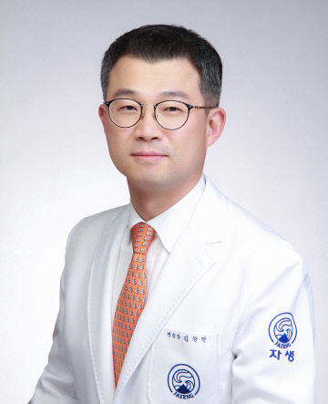 [대전자생한방병원] 김창연 병원장 (1)