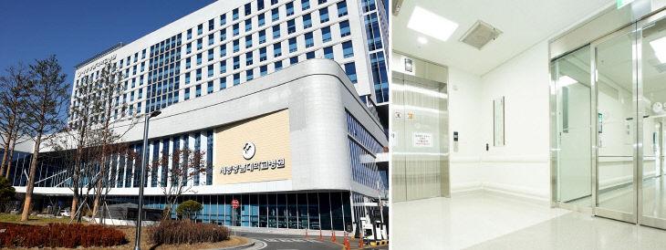 세종충남대학교병원