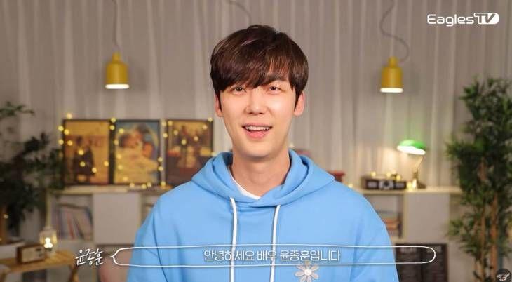 `한화이글스`에 배우 윤종훈 `하박사`가 온다!(펜트하우스 시즌3 전에 꼭 봐야할 영상)