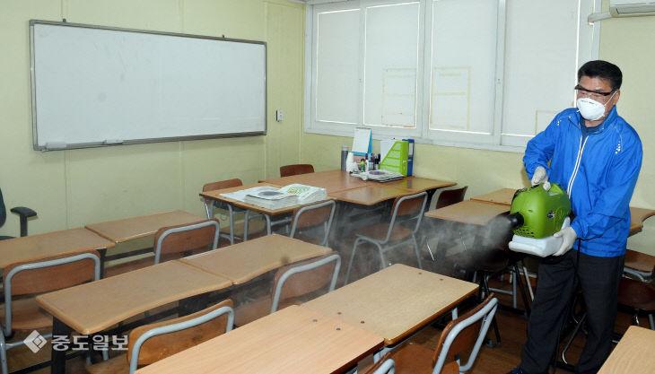 20210407-학원 방역