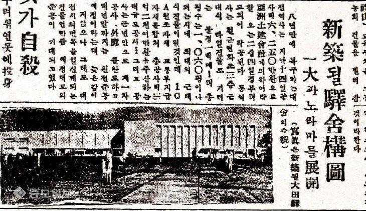 1958년06월20일 대전역 조감도 및 신탄진 수영장 보건열차