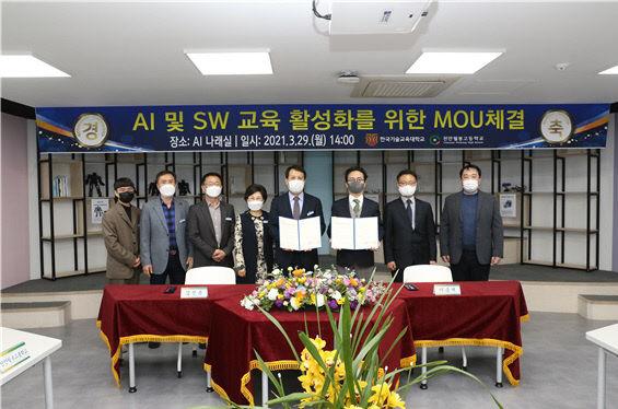 (천안월봉고) 천안월봉고등학교 AI교육 관련 MOU 체결