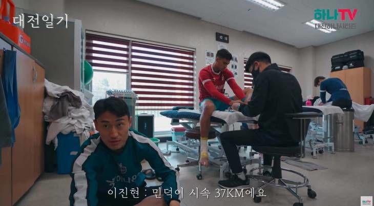 `대전하나시티즌` 3연승을 노리는 이민성 감독은 어떤 비책을?