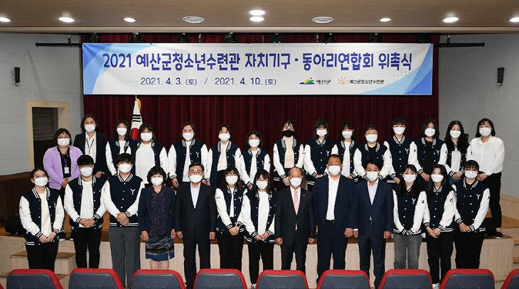 06_청소년참여위원회 위촉식 사진