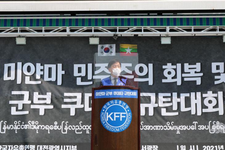 박인국회장 대회사