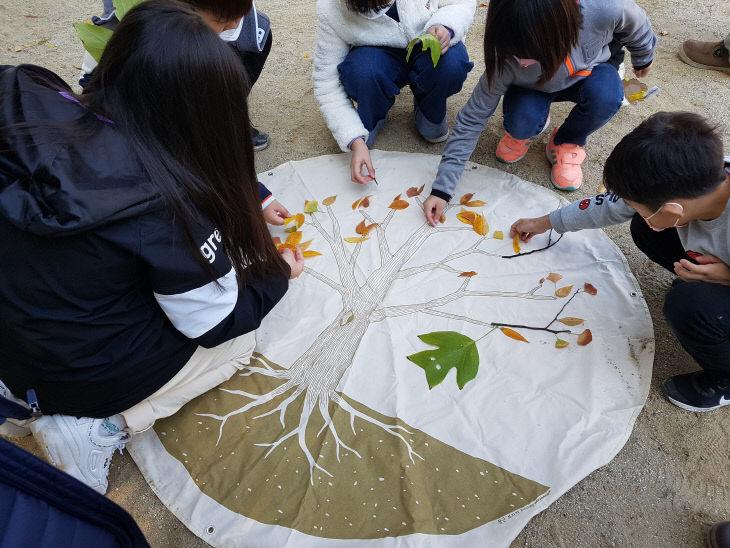 찾아오는녹색교실(대전동산초)
