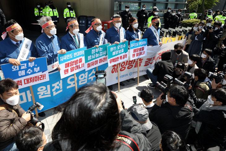(사진자료)일본후쿠시마원전방사능오염수해양방출강력규탄 (4)