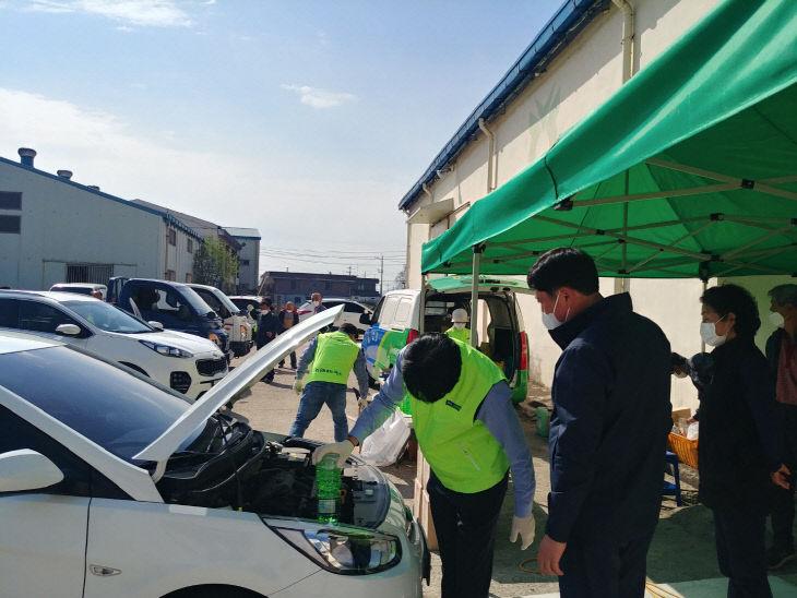 농협네트웍스 농업인 차량 무상 점검 봉사(0414)