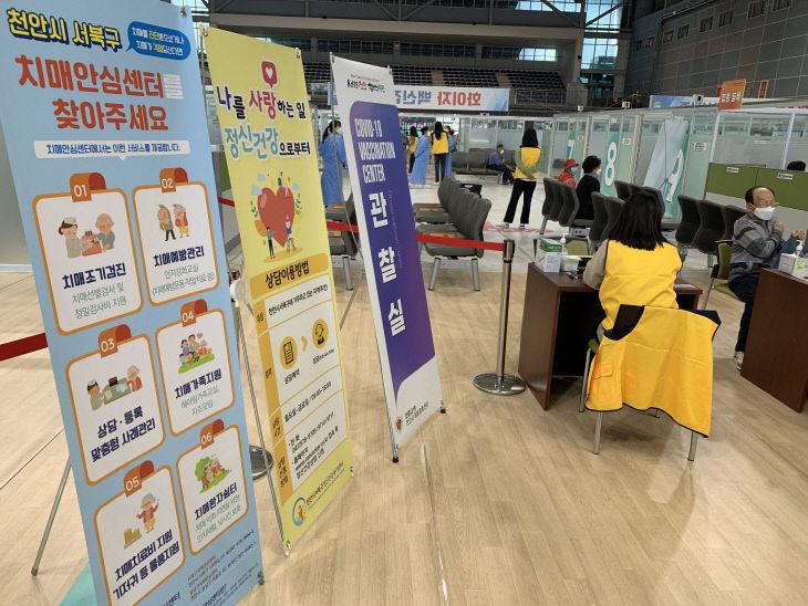 건강관리과(치매안심센터 홍보) (1) (1)