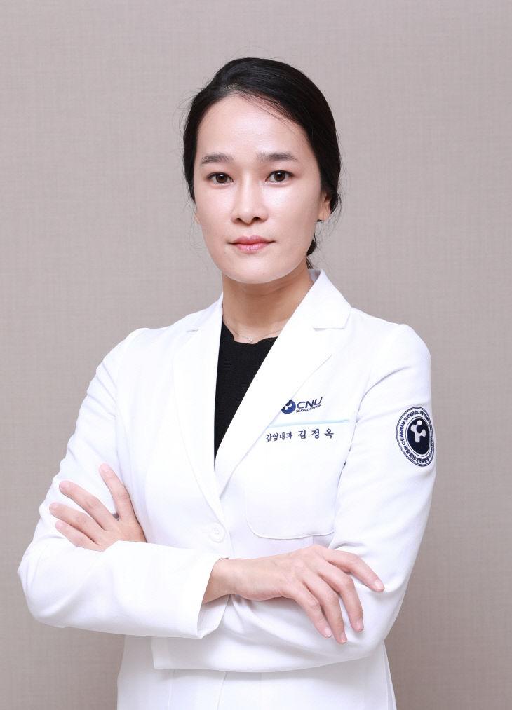 감염내과 김정옥교수