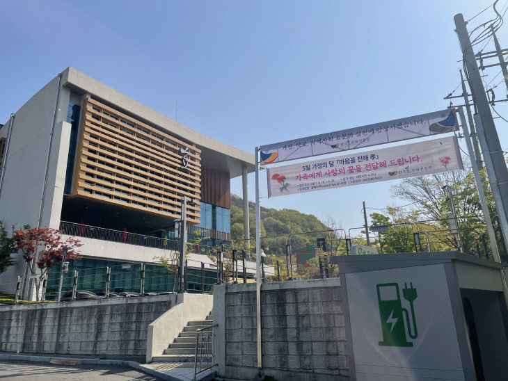 효문화진흥원 가정의 달 특별이벤트