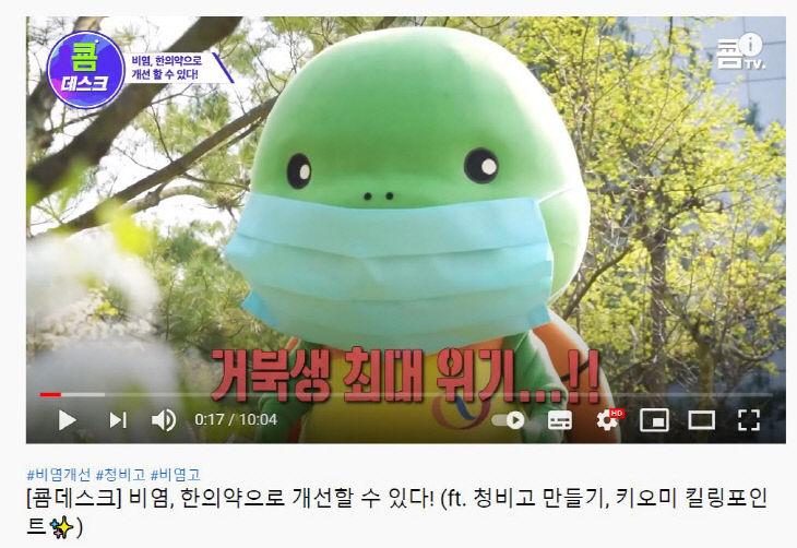 키오미 유튜브