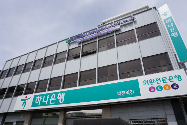 1_외국인주민 통합지원센터 전경