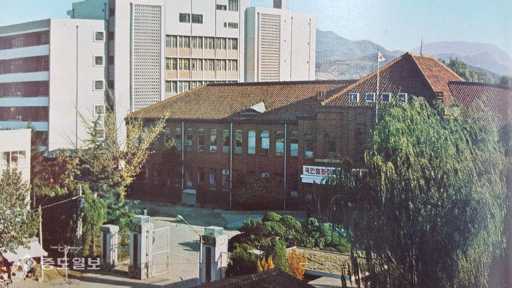 충남대 부속병원과 의과대학