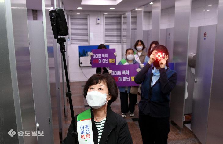 20210428-여성이 안전한 대전 캠페인2