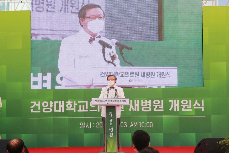 최원준 건양대의료원장 인사말