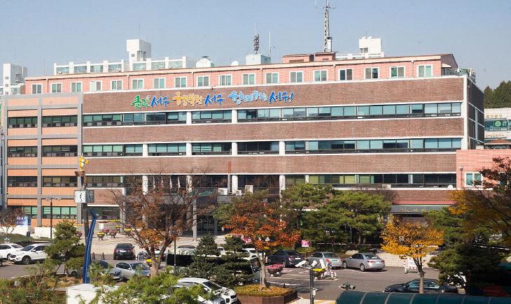 인천 서구청 전경 특111