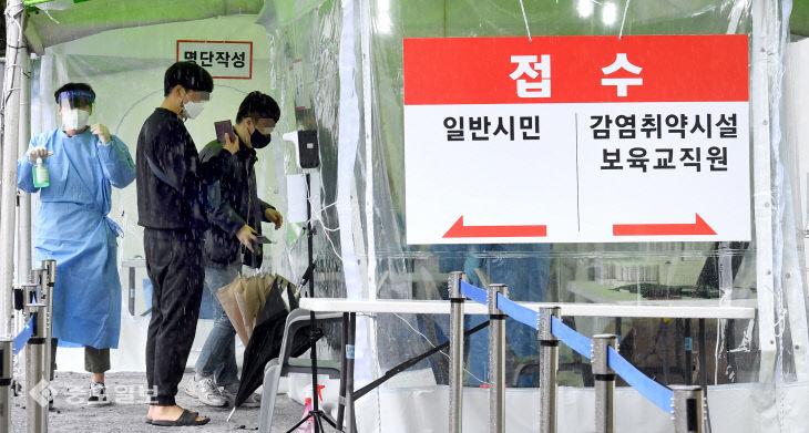 본격 운영에 들어간 대전 세 번째 임시 선별진료소