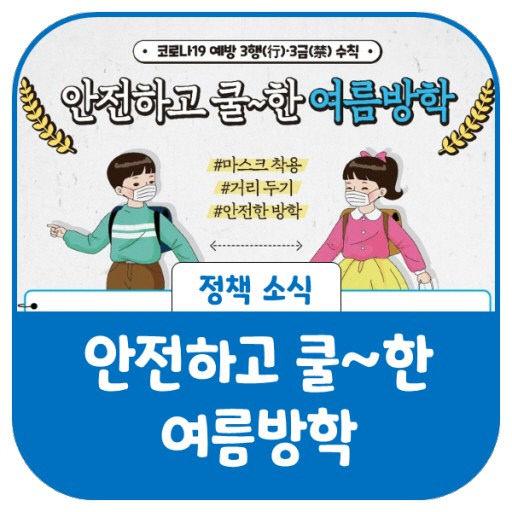박혜림 다문화기자