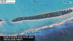 [영상]아리랑 위성이 촬영한 세계에서 제일 위험한 공항 TOP10