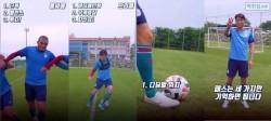 [영상]15초면 끝나는 축구기술 꿀팁! 조기축구 호날두가 되고 싶다면 여길 보세요