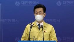 [영상]대전IEM국제학교 확진자 관련 대전시장 브리핑
