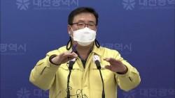 [영상]대전IEM국제학교 현장조사 해보니 감염자 구분할 필요 없을 정도