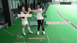 골프 하프스윙 이렇게 잡아보세요, 박현경의 골프로그(5)